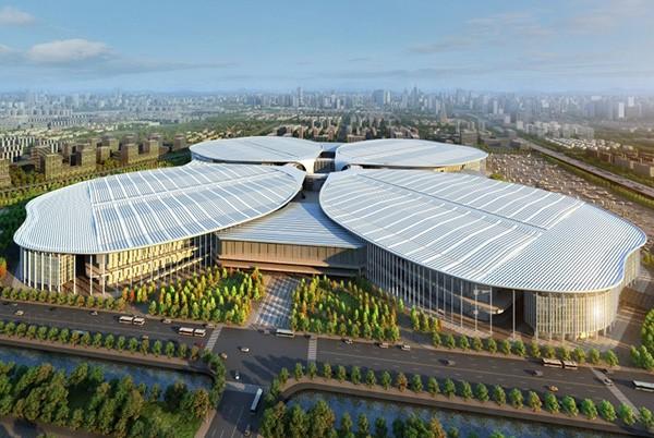 Shanghai Trade Centre