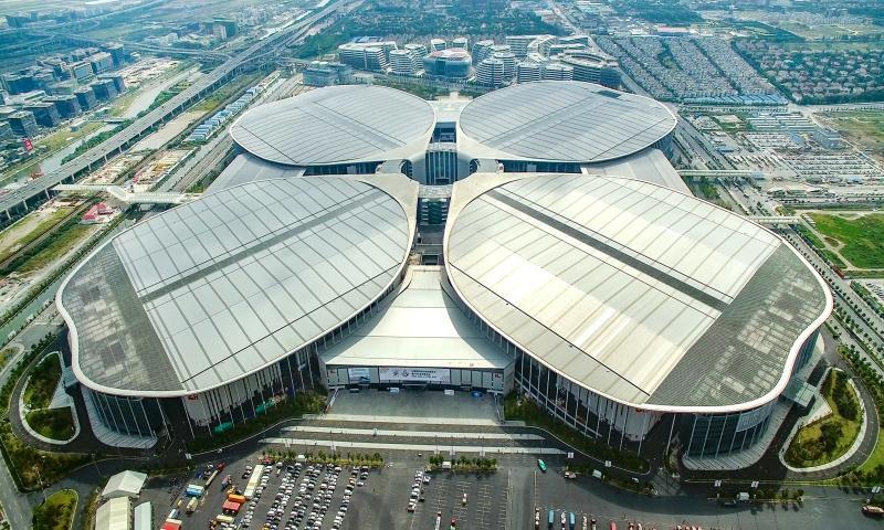 2nd China International Expo Shanghai Exhibition Center